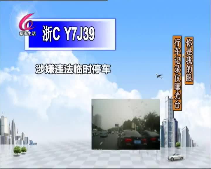 交通曝光台(5月28日)