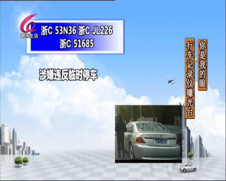 交通曝光台(201503030)