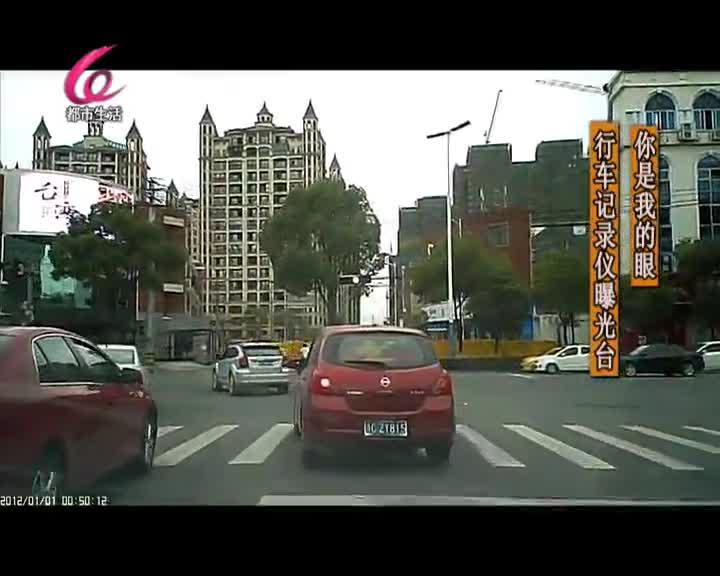 交通曝光台(20150702)