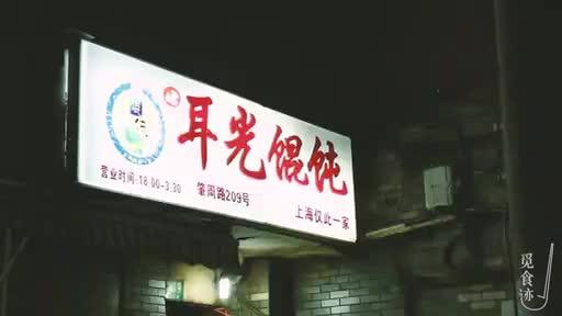 上海之吃撑猫力第一日