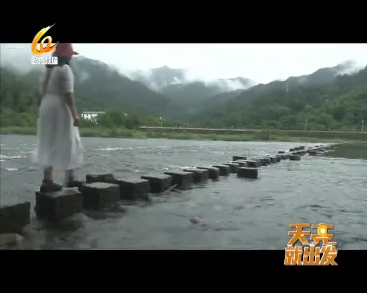 """楠溪江畔 轻松一""""夏"""""""