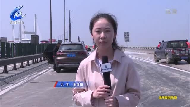 沈海高速温州大桥封闭施工