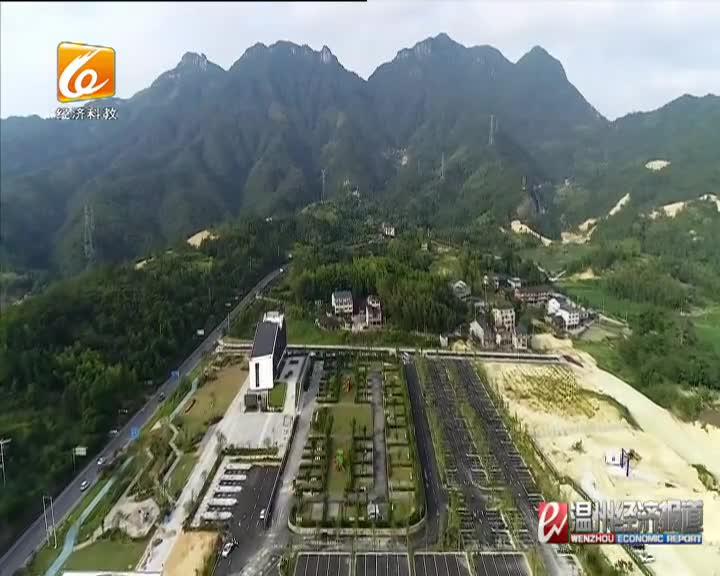 温州推动城市大花园建设