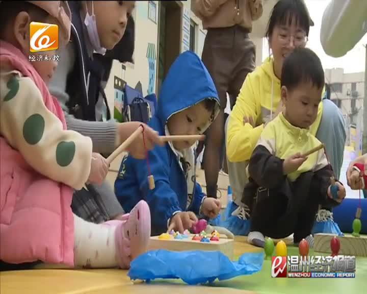 市婴幼儿照护服务中心成立